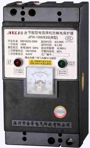 液压油滤芯(红旗)_中国电焊机网